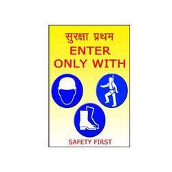 सड़क सुरक्ष पर नबंध- Road Safety Essay in Hindi